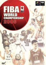 2006FIBAバスケットボール世界選手権 オフィシャルDVD コンプリートDVD-BOX(通常)(DVD)