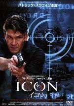 イコン-ICON-(通常)(DVD)