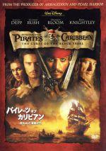 パイレーツ・オブ・カリビアン/呪われた海賊たち(通常)(DVD)