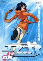 AIR GEAR DVD 06(通常)(DVD)