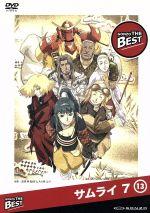 SAMURAI7 GONZO THE BEST シリーズ 第13巻(通常)(DVD)