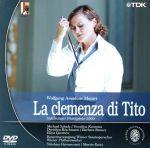 モーツァルト:皇帝ティートの慈悲(通常)(DVD)