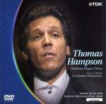 シャトレ座リサイタル・シリーズVol.8 トーマス・ハンプソン<マーラー歌曲集>(通常)(DVD)