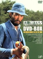 """太陽にほえろ! 1977 DVD-BOX(1)""""ロッキー刑事登場!""""編(三方背ケース、ブックレット付)(通常)(DVD)"""