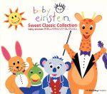 baby einstein~やさしいクラッシック・コレクション(通常)(CDA)