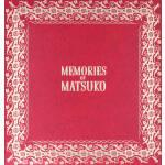 嫌われ松子の一生 愛蔵版(通常)(DVD)