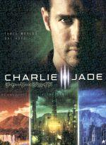 チャーリー・ジェイド コレクターズBOX(通常)(DVD)
