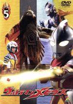 ウルトラマンメビウス Volume5(通常)(DVD)