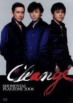 SHONENTAI PLAYZONE2006 Change(通常)(DVD)