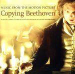 映画「敬愛なるベートーヴェン」(通常)(CDA)