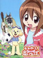 ワンワンセレプー それゆけ!徹之進 DVD-BOX 1(通常)(DVD)