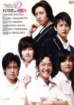 プリンセス・プリンセスD キャラクター・イメージDVD Vol.3(通常)(DVD)