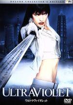 ウルトラヴァイオレット デラックス・コレクターズ・エディション エクステンデッド版(通常)(DVD)