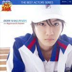 ミュージカル「テニスの王子様」ベストアクターズシリーズ005 桜田通 as 越前リョーマ(通常)(CDA)