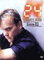 24-TWENTY FOUR-シーズンⅢ ハンディBOX(通常)(DVD)