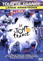 レジェンド・オブ・ツール・ド・フランス ランス・アームストロング(通常)(DVD)