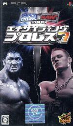 エキサイティングプロレス7 SMACKDOWN!VS.RAW 2006(ゲーム)