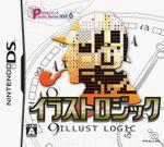 イラストロジック パズルシリーズVol.6(ゲーム)