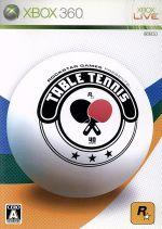 ロックスターゲームス プレゼンツ テーブルテニス(ゲーム)