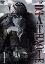 デスノート Vol.1(通常)(DVD)