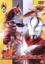 ウルトラマンメビウス Volume6(通常)(DVD)