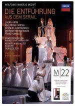 モーツァルト:後宮からの逃走(通常)(DVD)