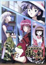 機動新撰組 萌えよ剣 TV Vol.4(通常)(DVD)