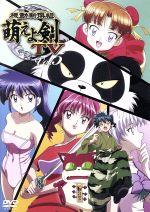 機動新撰組 萌えよ剣 TV Vol.5(通常)(DVD)