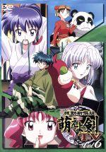 機動新撰組 萌えよ剣 TV Vol.6(通常)(DVD)