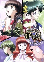 機動新撰組 萌えよ剣 TV Vol.2(通常)(DVD)