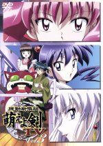 機動新撰組 萌えよ剣 TV Vol.3(通常)(DVD)