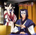 ラジオCD「うたわれるものらじお」Vol.1 CD+CD-ROM(通常)(CDA)