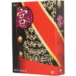 宮~Love in Palace DVD-BOXⅡ(通常)(DVD)