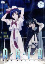 ARIA The NATURAL Navigation.7(通常)(DVD)