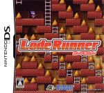 ロードランナー(ゲーム)