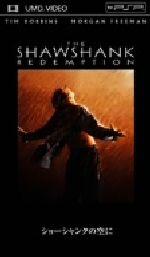 ショーシャンクの空に(UMD)(UMD)(DVD)