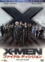 X-MEN:ファイナル ディシジョン 特別編(通常)(DVD)