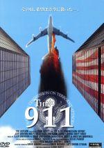 THE 911(通常)(DVD)