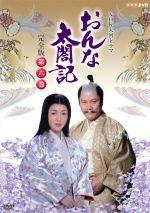 NHK大河ドラマ おんな太閤記 第六巻(通常)(DVD)