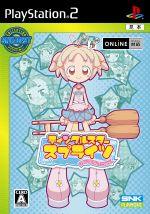 ティンクルスタースプライツ La Petite Princesse SNKベスト(再販)(ゲーム)
