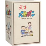 天才バカボン DVD-BOX(通常)(DVD)