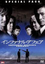 インファナル・アフェア 三部作スペシャルパック(通常)(DVD)