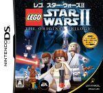 LEGO スター・ウォーズⅡ(ゲーム)