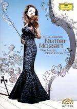 モーツァルト:ヴァイオリン協奏曲全集(通常)(DVD)
