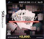 THE トランプ SIMPLE DSシリーズ Vol.5(ゲーム)