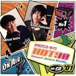 ネオロマンス ライヴHOT!10 Countdown Radio  on CD  #1(通常)(CDA)