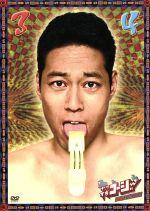 やりすぎコージー DVD-BOX 2(通常)(DVD)