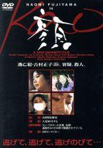 顔(通常)(DVD)
