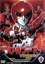スーパー戦隊シリーズ バトルフィーバーJ VOL.1(通常)(DVD)