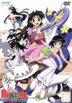 スクールランブル二学期 Vol.8(通常)(DVD)